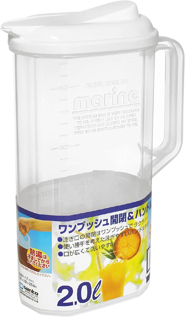 サンコープラスチック マリンクーラー ワンプッシュ 2L ホワイトの商品画像