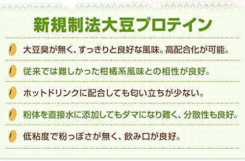 NICHIGA(ニチガ) 大豆プロテイン(国内製造)の商品画像5
