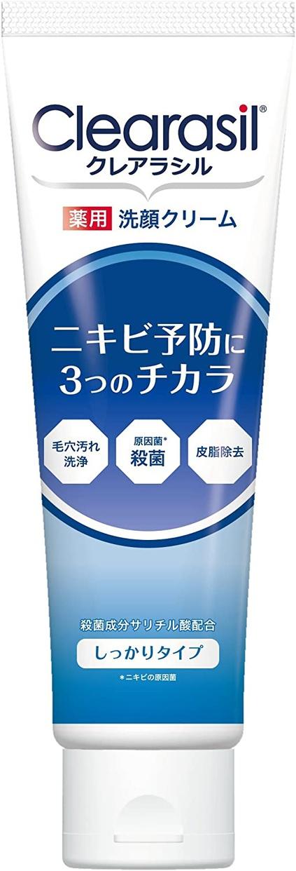 Clearasil(クレアラシル) 薬用 洗顔クリーム しっかりタイプ