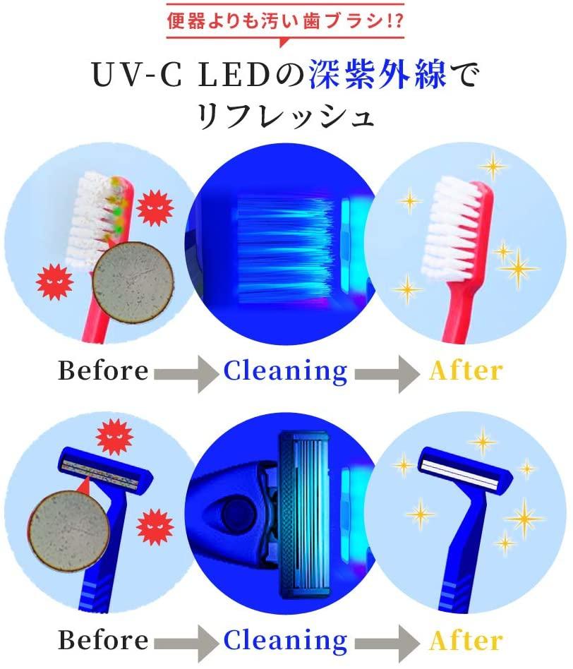 ULTRAWAVE(ウルトラウェイブ) 歯ブラシ除菌ホルダー MDK-TS04の商品画像3