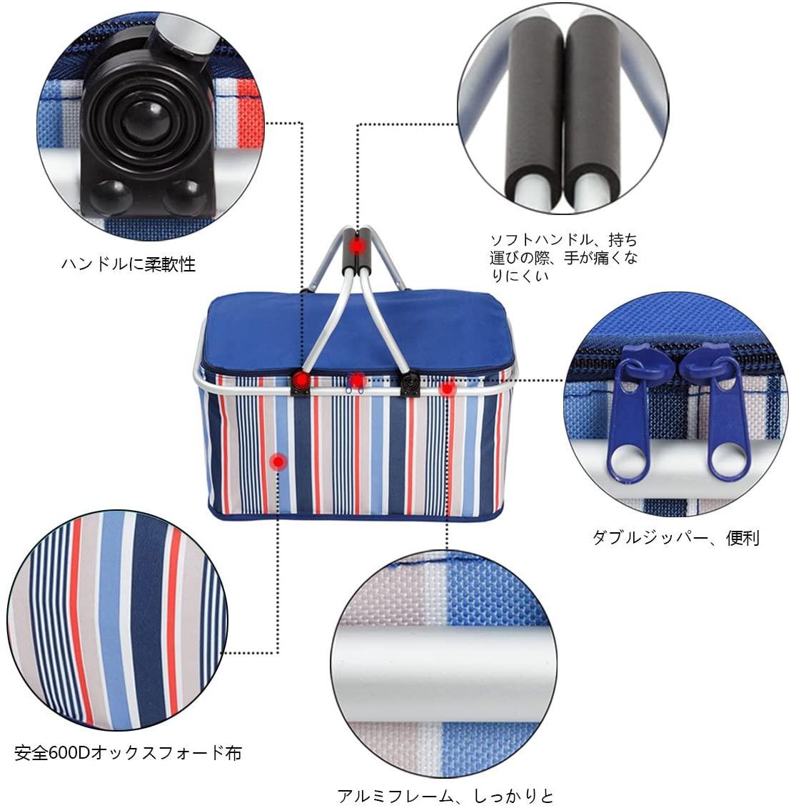 NATUCE(ナチュス)ピクニックかご 折りたたみフルーツバスケット ブルーの商品画像4