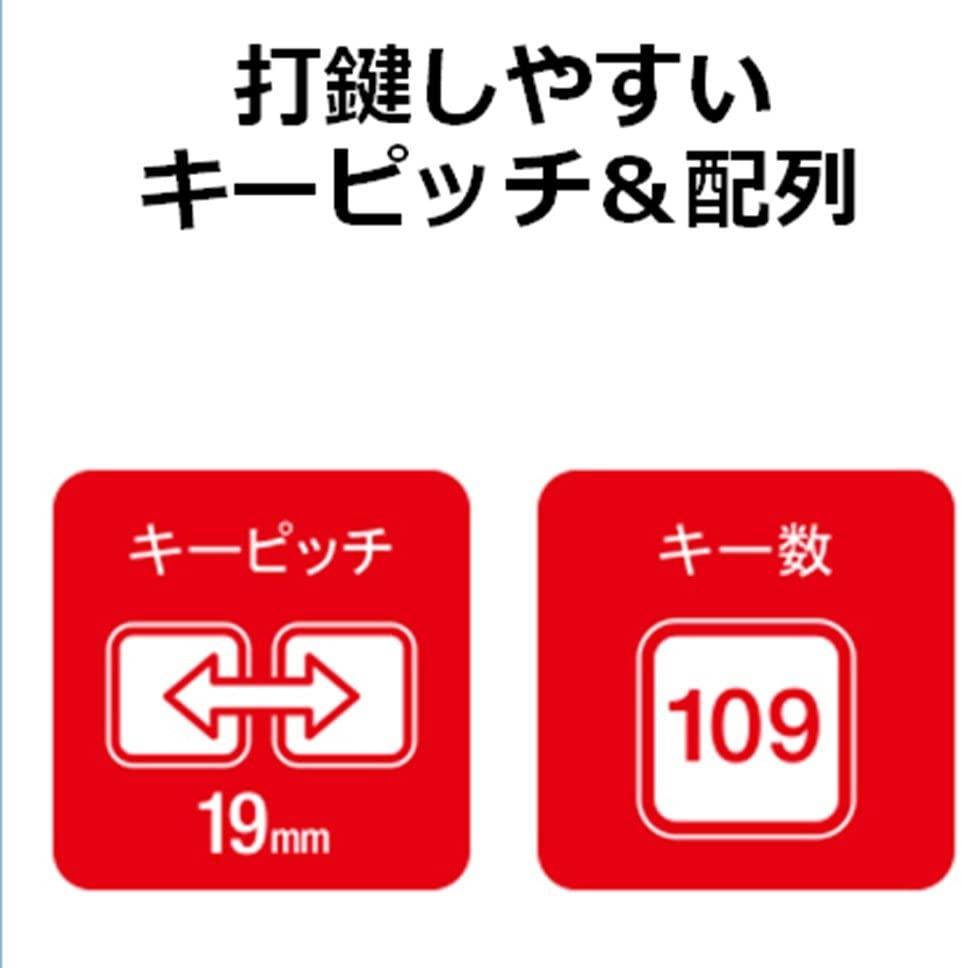ELECOM(エレコム) 有線キーボード TK-FFCM01BKの商品画像7