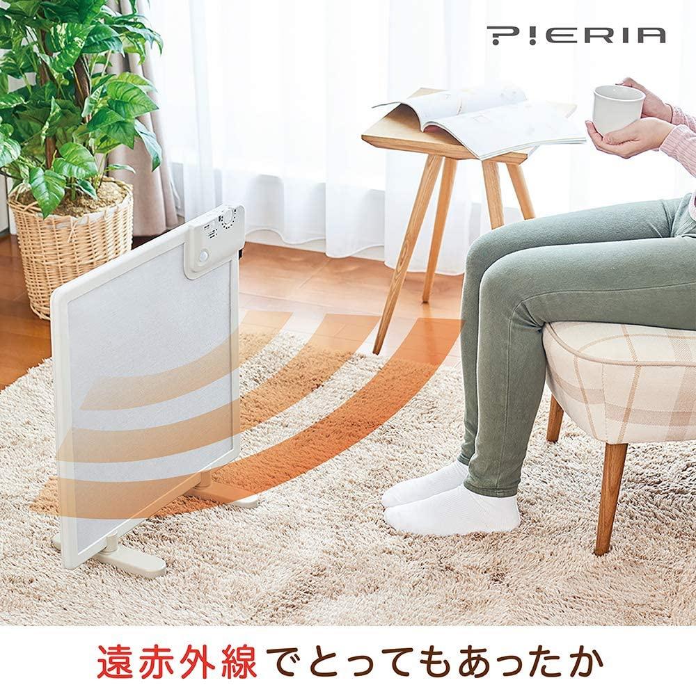 DOSHISHA(ドウシシャ) パネルヒーター PHU-021Jの商品画像2