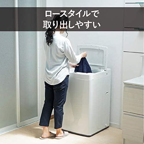 TWINBIRD(ツインバード) 全自動洗濯機 KWM-EC55Wの商品画像8