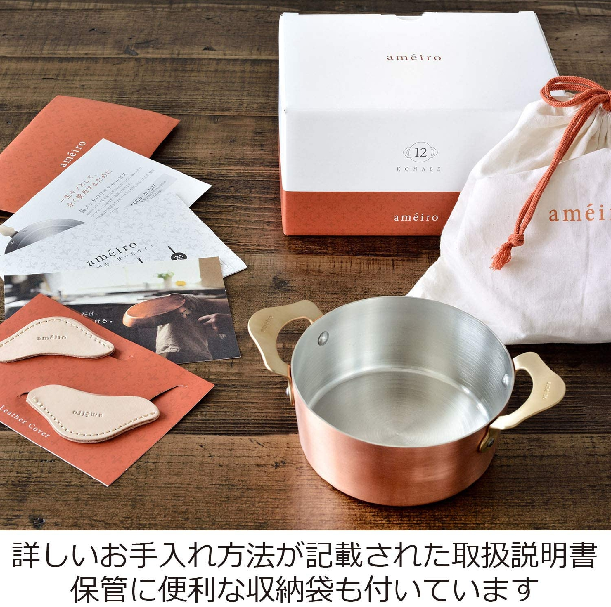 AUX(オークス)揚げ物鍋18(内面:錫メッキ)【アメイロ】オレンジ COS8005の商品画像4