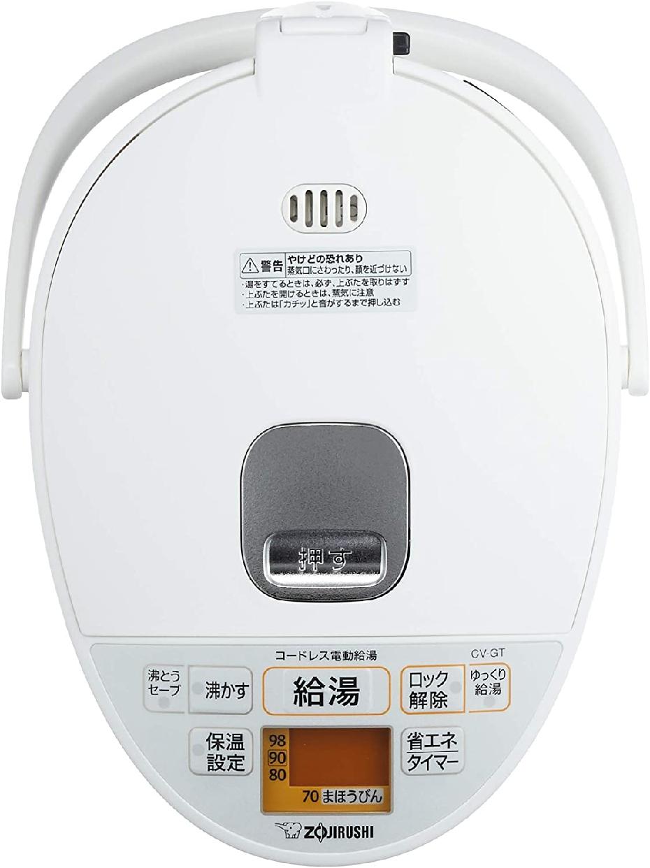 象印(ぞうじるし)マイコン沸とうVE電気まほうびん 優湯生 CV-GT22の商品画像3