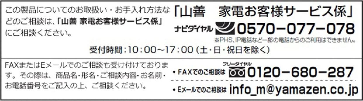 山善(YAMAZEN) ミルミキサー ジューサー ホワイト MR-280-Wの商品画像6
