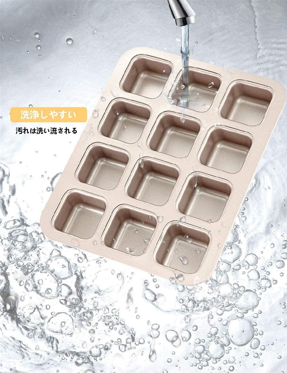 CHEFMADE(シェフメイド)マフィン型 12ヶ取 シャンパンゴールドの商品画像4
