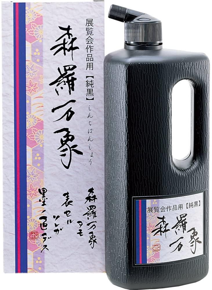 呉竹 森羅万象 BB24-50の商品画像2