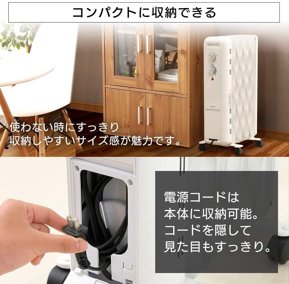 IRIS OHYAMA(アイリスオーヤマ) ウェーブ型オイルヒーター IWH2-1208D-Wの商品画像5
