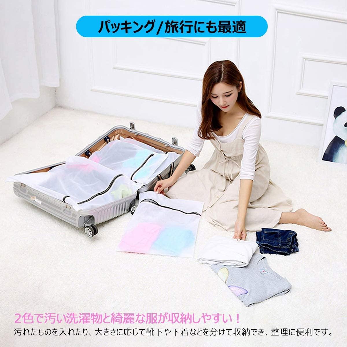 GLAMOURIC(グラモリック) GLAMOURIC 洗濯ネット ランドリーネット 洗濯袋 6枚入セット 2個洗濯ボール付きの商品画像6