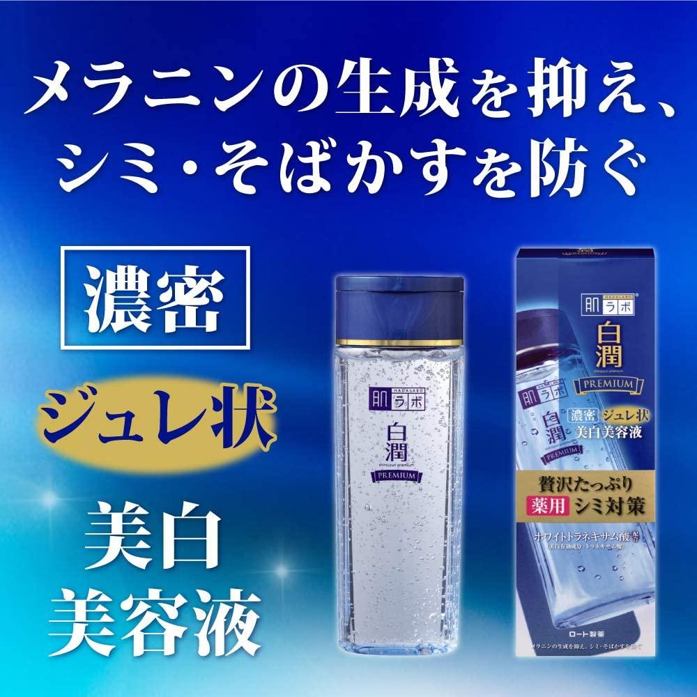 肌ラボ(はだらぼ)白潤プレミアム 薬用ジュレ状 美白美容液の商品画像3