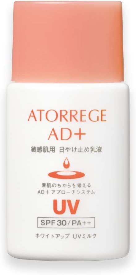 ATORREGE(アトレージュ)ホワイトアップ UVミルクの商品画像
