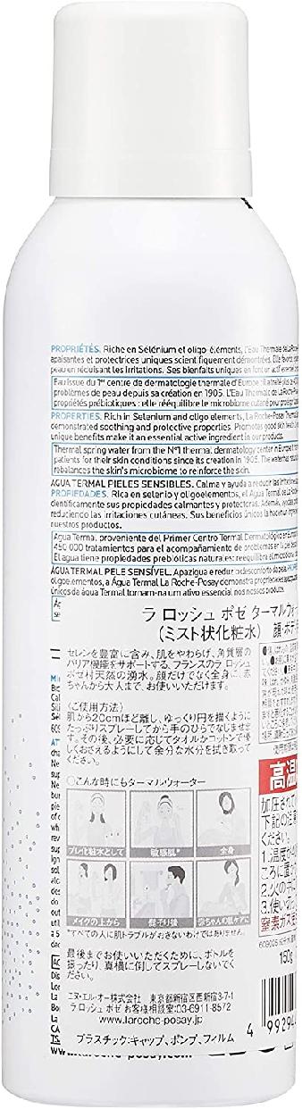 LAROCHE-POSAY(ラ ロッシュ ポゼ) ターマルウォーターの商品画像4