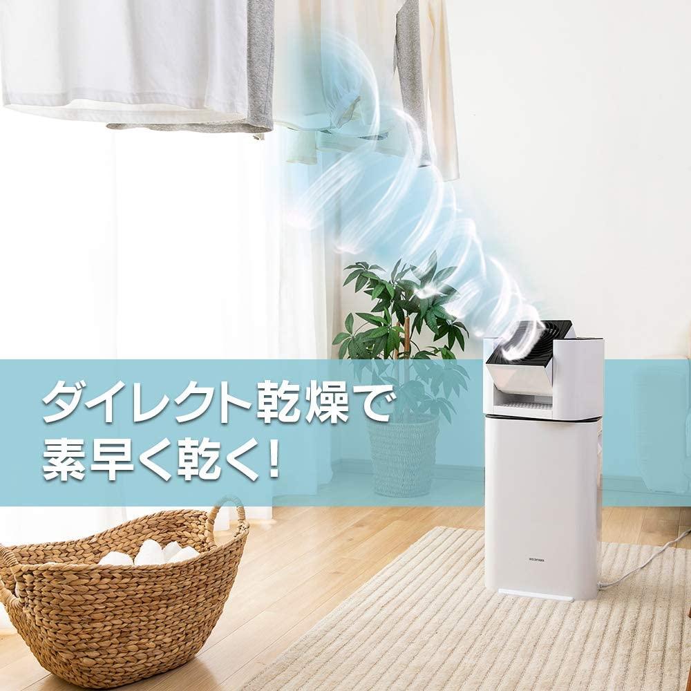 IRIS OHYAMA(アイリスオーヤマ) サーキュレーター衣類乾燥除湿機 IJD-I50の商品画像4