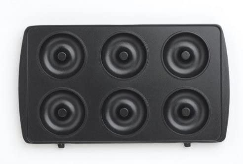 和平フレイズ(FREIZ) ナールナッド 着脱式スイーツメーカーW 3枚組プレートの商品画像3