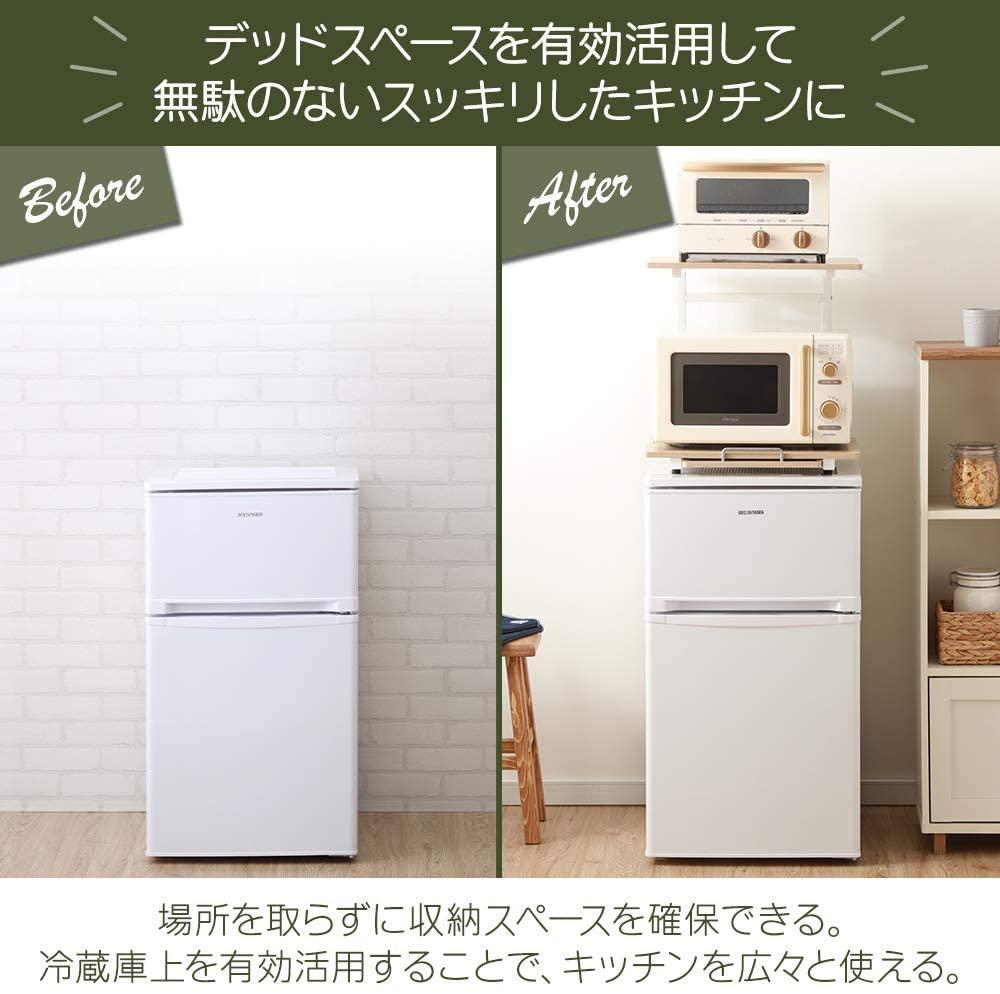 IRIS OHYAMA(アイリスオーヤマ)冷蔵庫上ラック ホワイト/ナチュラル RUR-480の商品画像5