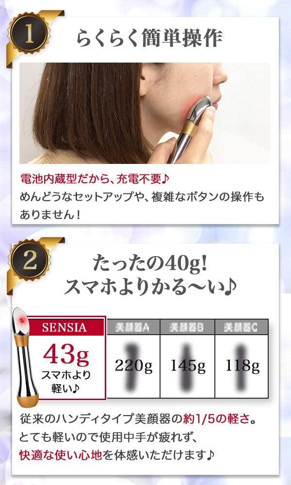 SHINOWA(シノワ)SENSIAの商品画像8
