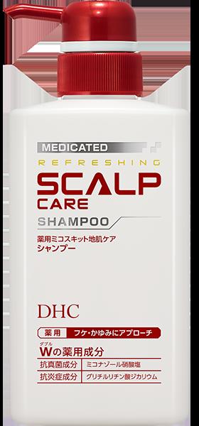 DHC(ディーエイチシー) 薬用ミコスキット地肌ケアシャンプー