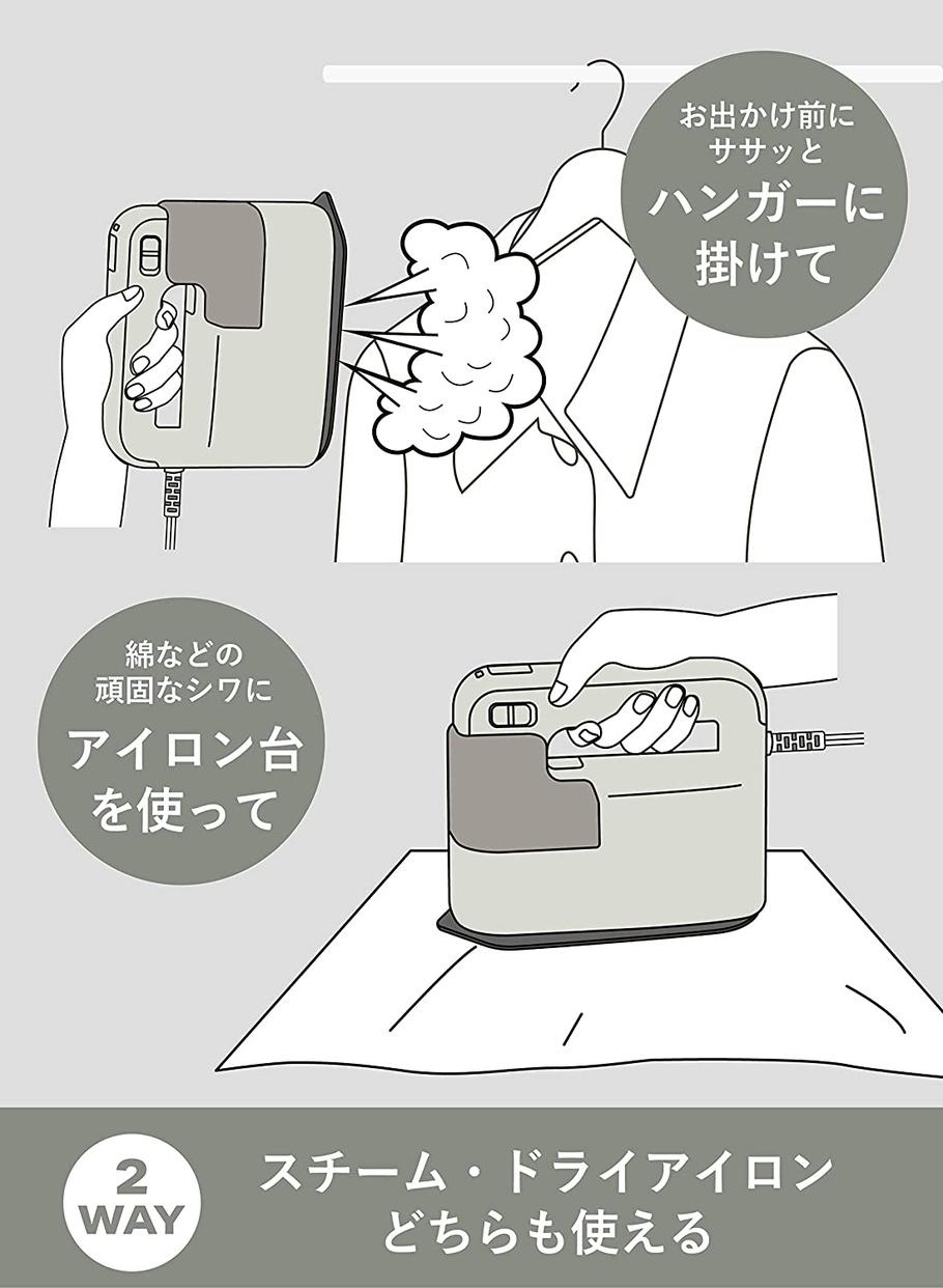 CB JAPAN(シービージャパン) 衣類スチーマー Mlte MR-02ISの商品画像6