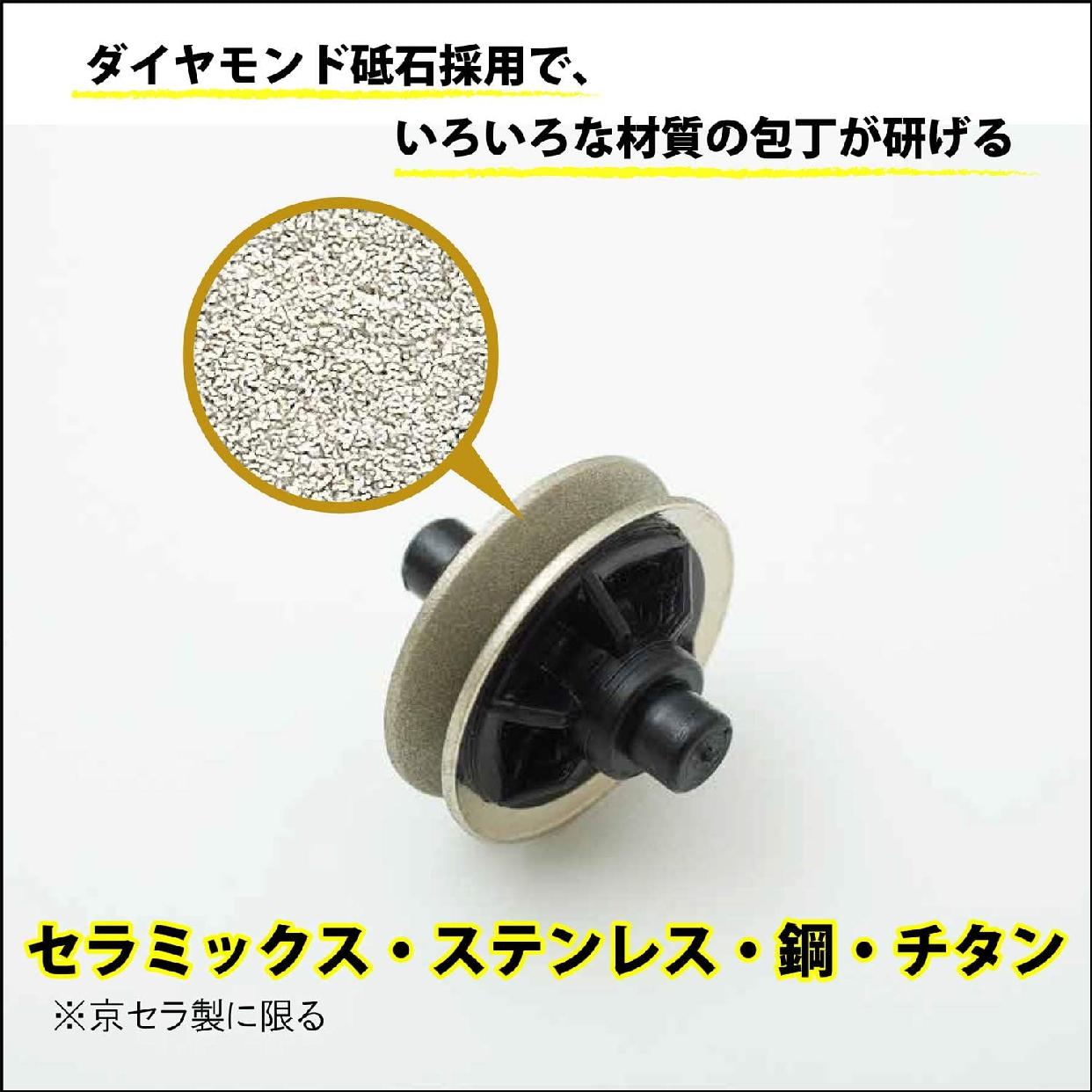 京セラ(KYOCERA) 電動ダイヤモンドシャープナー ブラック DS-38の商品画像2
