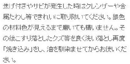 柳宗理(SORI YANAGI) 鉄フライパン【ファイバーライン加工】フタ付きの商品画像11