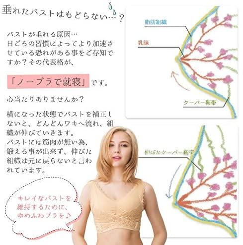 MIU LADY(エムアイユー レディ)ゆめふわブラの商品画像7