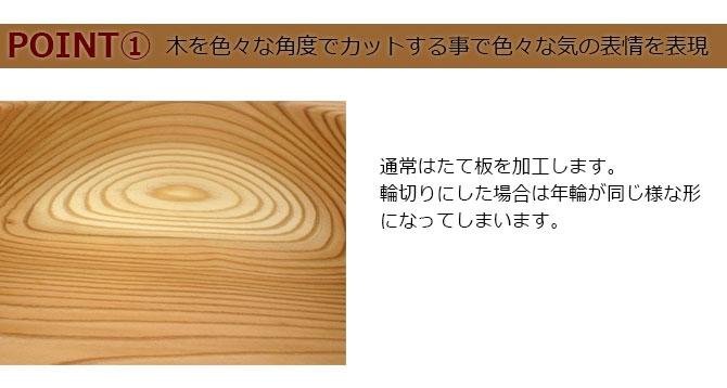 古家木工 寿司桶  11号 33cmの商品画像3