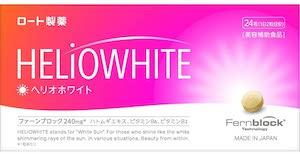 ロート製薬(ロート)ヘリオホワイトの商品画像