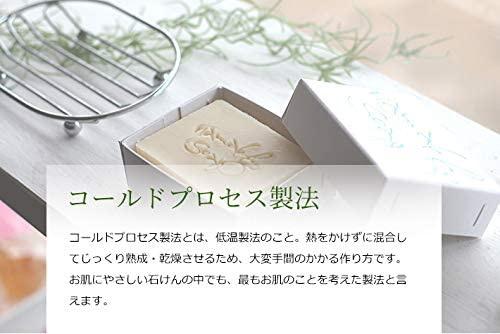 手づくり石けんの店ツクツク 京都産 なまこのせっけんの商品画像5