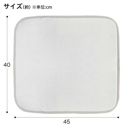 NITORI(ニトリ) 吸水マット テンダーの商品画像4