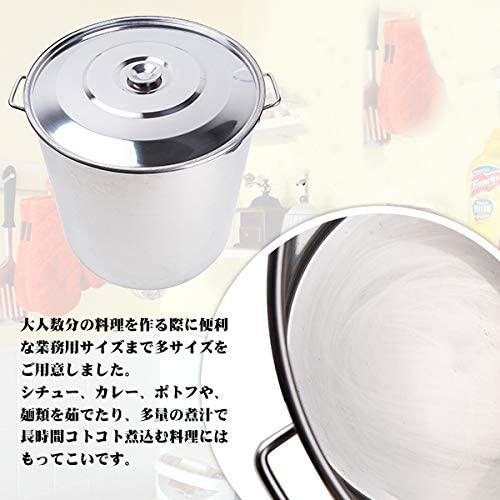 G&G(ジーアンドジー) 寸胴鍋 98L 蓋 51cmの商品画像4