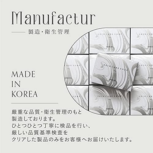MIMURA(ミムラ) スキンケアソープの商品画像7