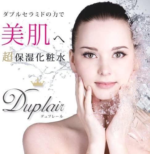 デュプレールセラミド化粧水の商品画像4