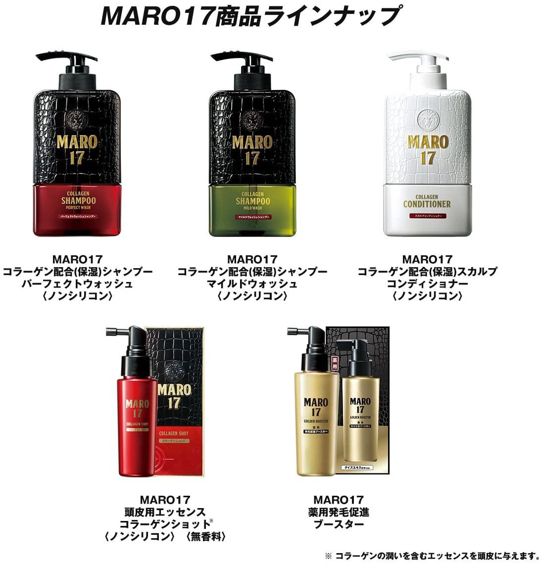 MARO17(マーロ17) 頭皮用エッセンス コラーゲンショットの商品画像7