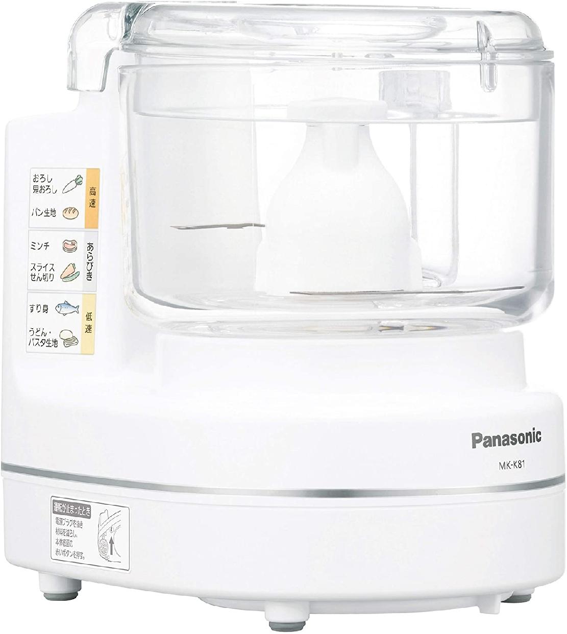 Panasonic(パナソニック) フードプロセッサー(ホワイト)MK-K81-Wの商品画像