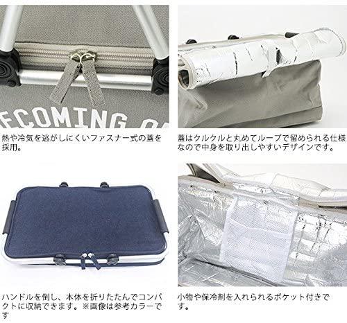 confiture(コンフィチュール) ピクニックバスケットLの商品画像6