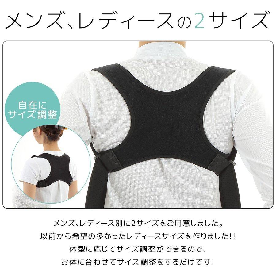 Mujina(ムジナ) 背筋矯正ベルトの商品画像3