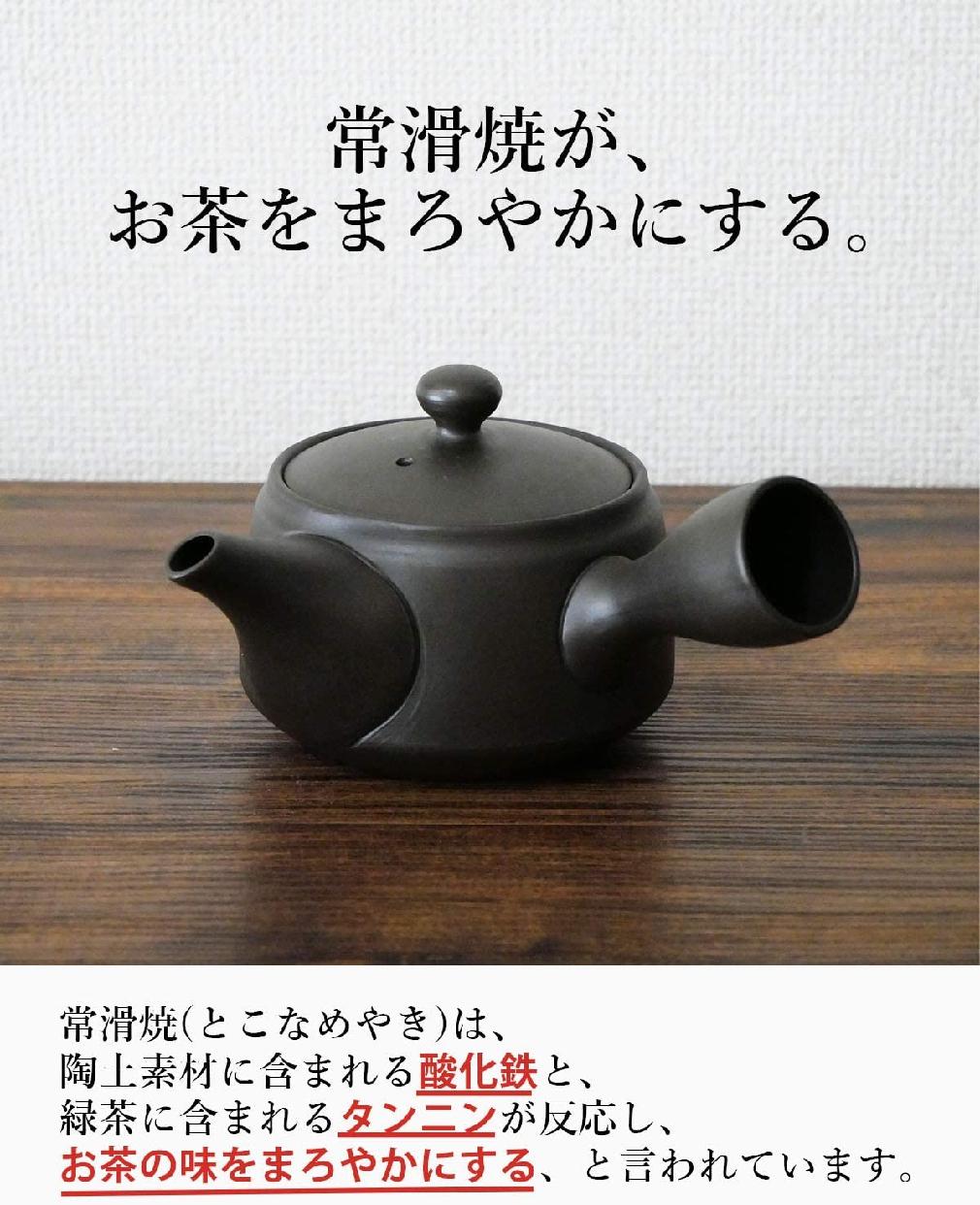 喫茶去 職人による手描き急須 常滑焼 桜 山柄 黒の商品画像4