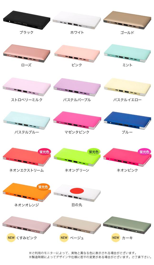 オシャモバ モバイルバッテリーの商品画像15