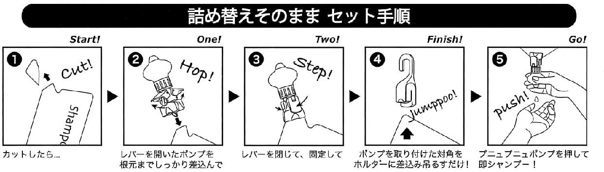 三輝(さんき)『詰め替えそのまま』スタンダード(ワンセット)の商品画像6