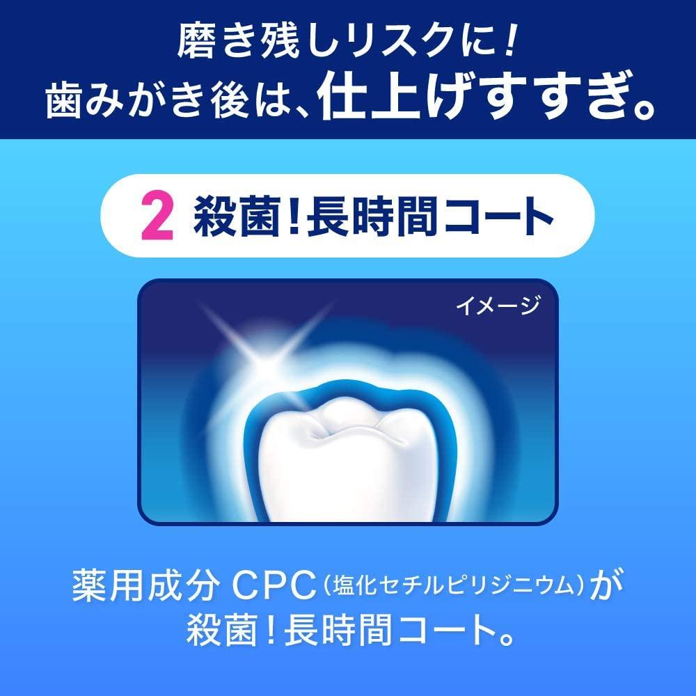 クリアクリーン デンタルリンス ソフトミントの商品画像6