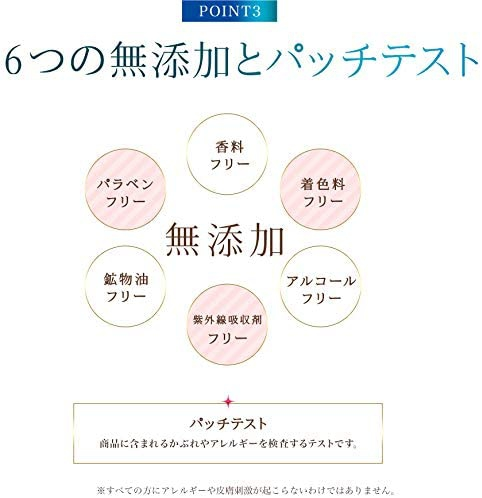WHIPURE(ホワイピュア) 薬用美白クリームの商品画像5