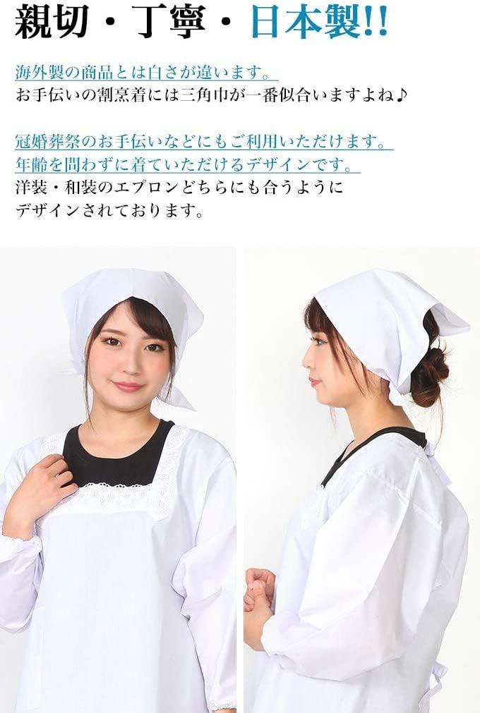 KOMESICHI(コメシチ) 三角巾の商品画像2