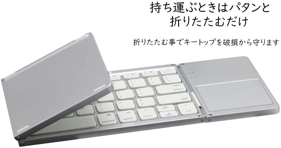 Agenstar(アジェンスター) 折りたたみ式 Bluetoothキーボード GZ-BCKTP3Dの商品画像3