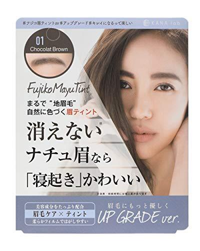Fujiko(フジコ) 眉ティントSV