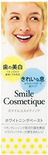 Smile Cosmetique(スマイルコスメティック) ホワイトニングペースト