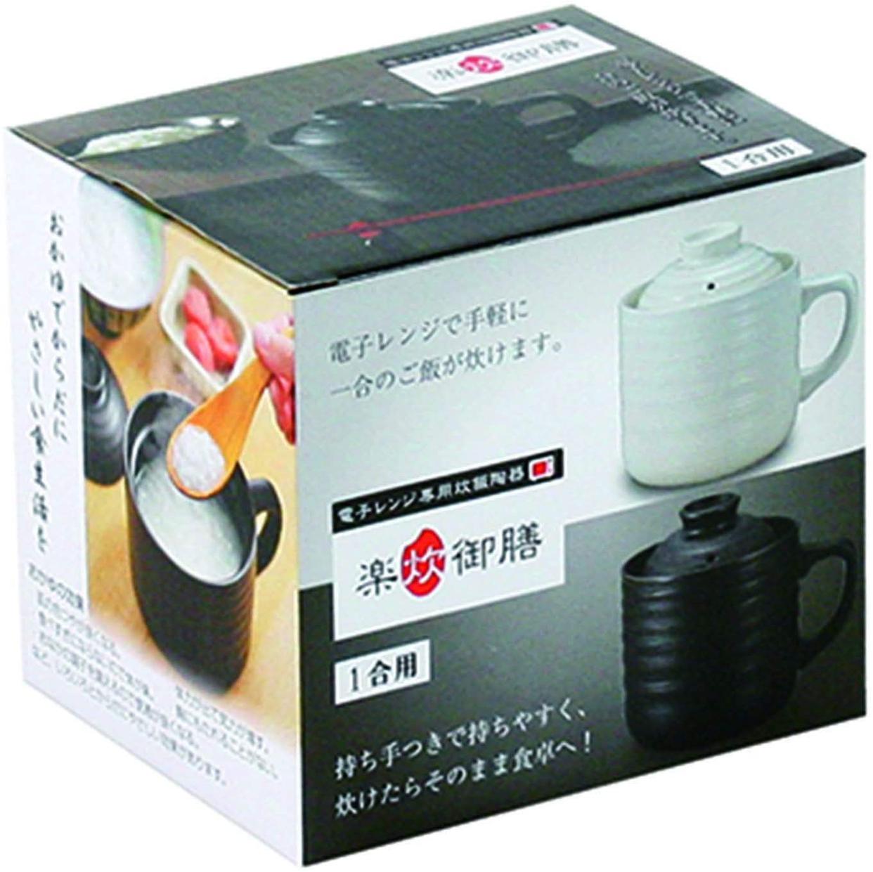 カクセー 電子レンジ専用炊飯陶器 楽炊御膳 T-01Bの商品画像4