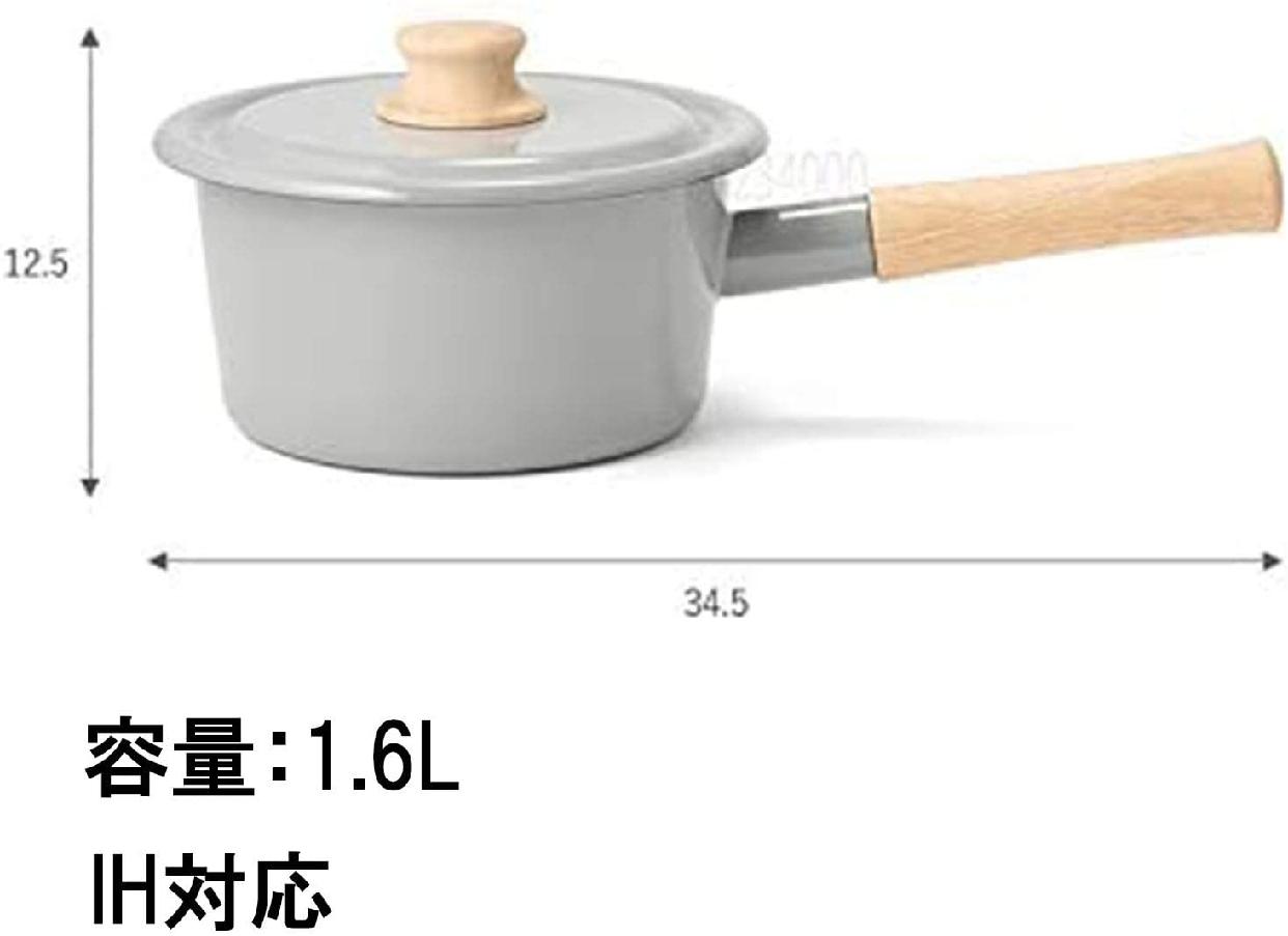 Cotton Series(コットンシリーズ)ソースパン 16cm CTN16S.LGの商品画像3