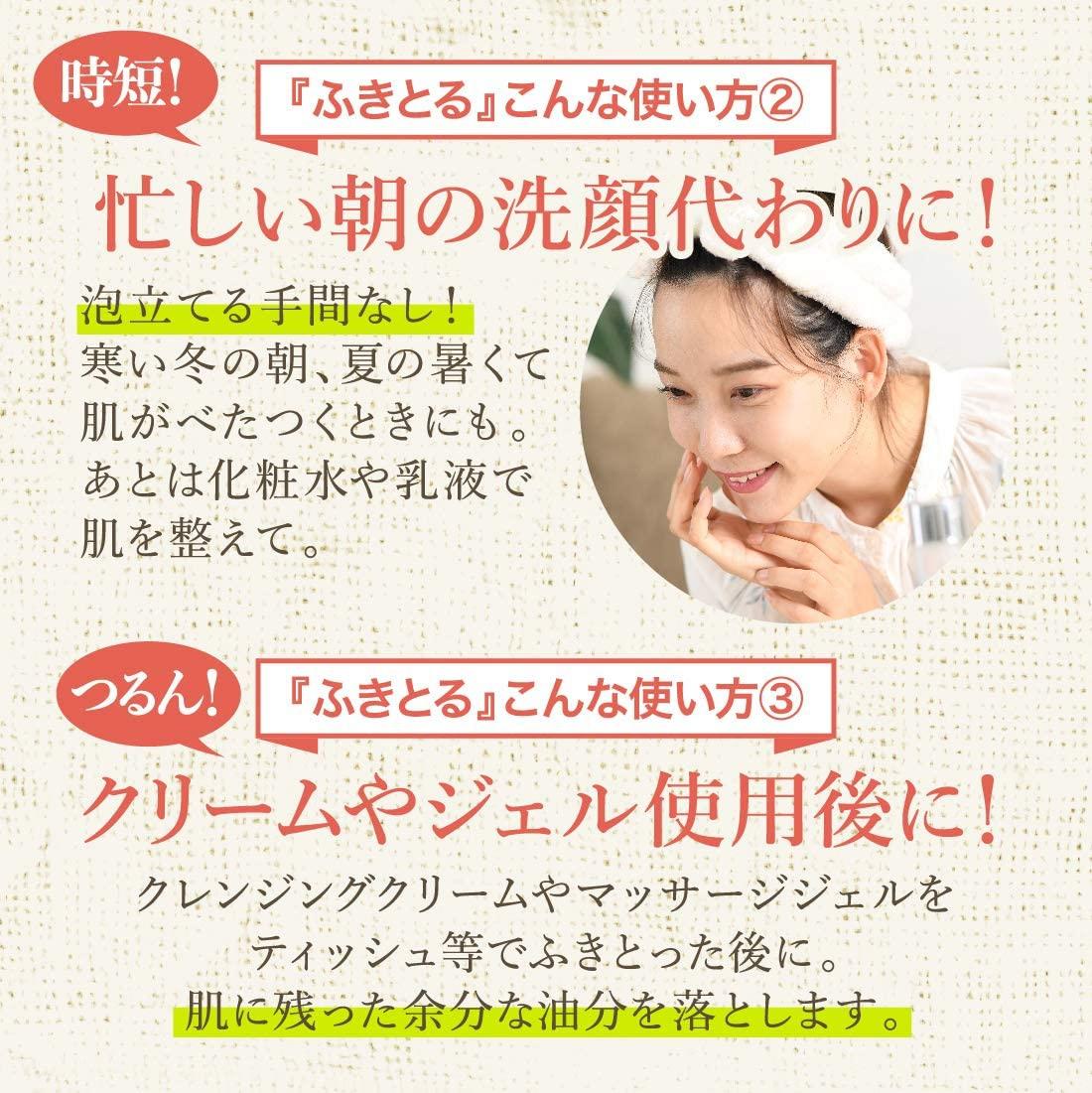 メイコー化粧品(MEIKO) ナチュラクター フレッシュローションの商品画像5